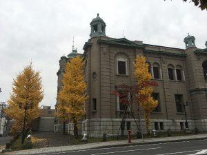 Japanin pankin entinen Otarun sivukonttori. Nyt tässä on ehkä joku museo tai sen sellainen. Mistäpä minä tietäisin. Kuvan otin koska neidonhiuspuut näyttivät niin hienoilta.