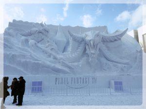 Tämän vuoden suosituin kohde taisi olla Final Fantasy -teemainen lumiveistos.