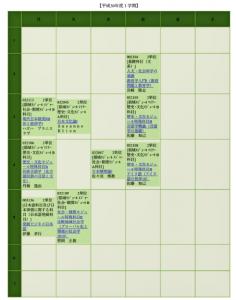 Tämän lukukauden lukujärjestys. Mukavasti alkaa olla jo tilaa muullekin kuin opiskelulle, kun paljon tilaa vievät japanin kurssit on poissa päiväjärjestyksestä (2 op:n japanin kurssit on kaksi kertaa viikossa, mutta kaikki muut 2 op:n kurssit vain kerran). Huomasin justiinsa, että eihän tästä kuvasta saa edes mitään selvää, mutta olkoot. Näkee ainakin sen, missä kohtaa päivää on luentoja.