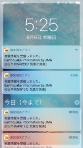 Pieniä jälkijäristyksiä tuli vähän väliä.